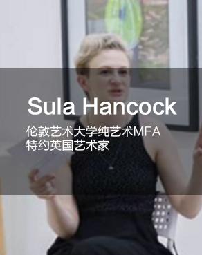 Sula Hancock